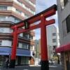 【パワースポット】東京で一番古いお稲荷さん下谷神社