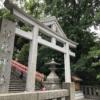 日枝神社 縁結び・仕事運・道が開けるパワースポット