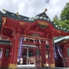 九頭龍神社を目指して箱根へ 2日目