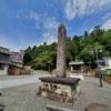 鹽竈神社 宮城ーのパワースポットに参拝