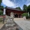 志波彦神社に参拝しました 【パワースポット】