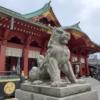 神田神社(神田明神)で御朱印をもらってきました