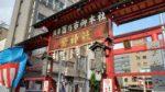 関東三大酉の神社はどこ? 2020年の酉の市はいつ?