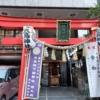 松島神社 14柱もの神様が祀られている日本橋七福神の大黒さま。