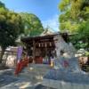 五方山熊野神社(立石熊野神社) 安倍晴明ゆかりの神社のご利益、御朱印、アクセスを