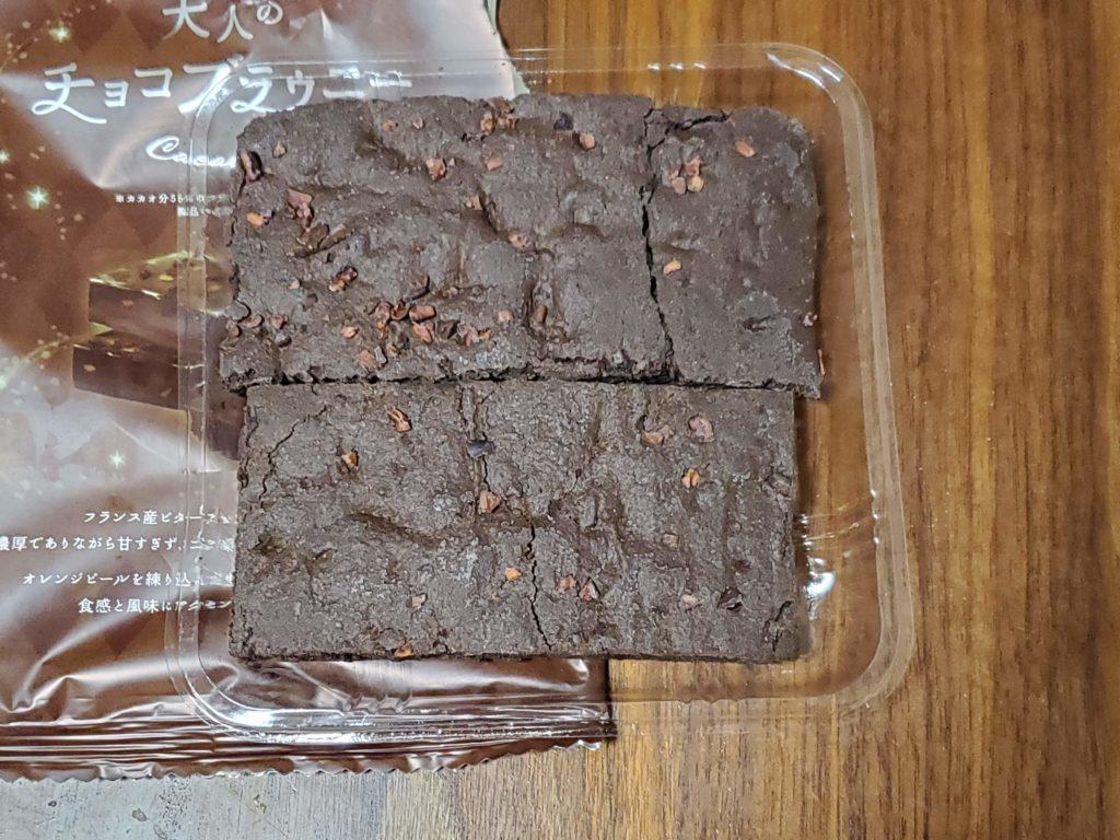 おいしい チョコ ブラウニー 割れ 世にも