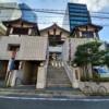 出雲大社東京分祠 六本木に鎮座する東京三大縁結び神社のひとつ