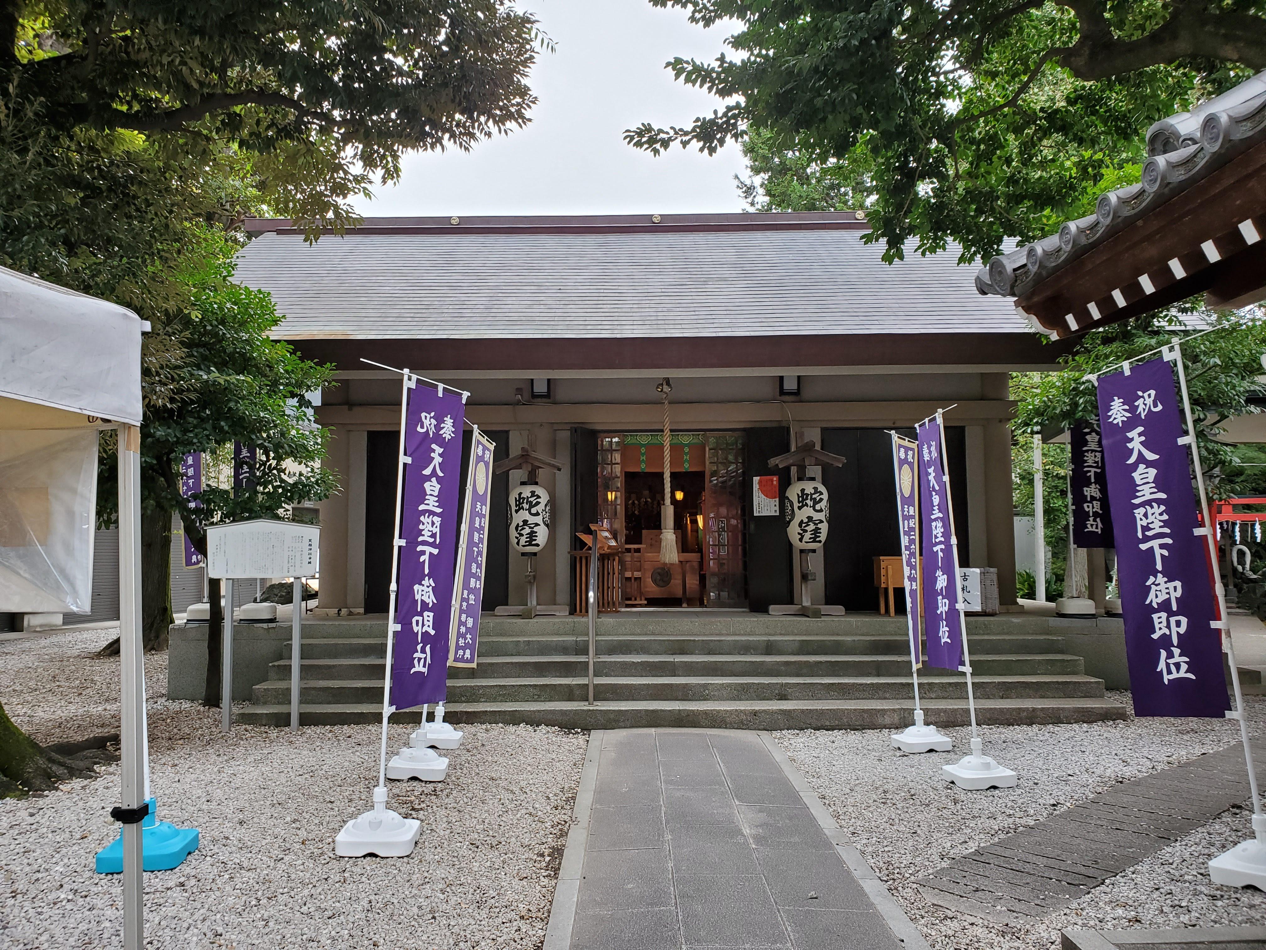 蛇窪神社(上神明天祖神社)令和の限定御朱印をもらってきたよ 白蛇で金運アップ!