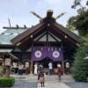 東京大神宮 縁結びのご利益が人気の神前結婚式始まりの神社