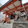 善國寺 神楽坂の虎が護る江戸三大毘沙門天で御朱印をいただきました。