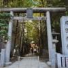 花園神社 関東三大酉の市の一つでもある新宿の総鎮守