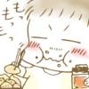 【マンガ】こういつさんのダイエット宣言