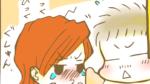 【マンガ】頭を撫でる時鼻に指をいれる旦那