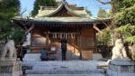 大塚天祖神社 一風変わった狛犬さんがいたよ