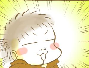 わらび餅センサー