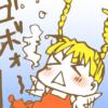 【マンガ】アニメダーウィンズゲーム5話ネタバレとか
