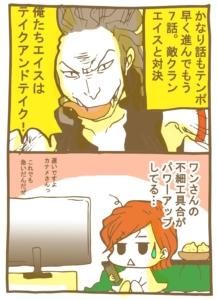 ダーウィンズゲーム7話ネタバレ