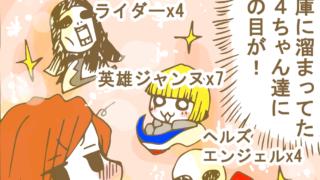☆4悪魔思念実装