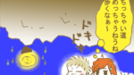 【マンガ】浜名湖に行ったよ!その7~竜ヶ岩洞の中がまるでRPGダンジョンみたいだった件