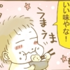 九州男児の甘いおかず