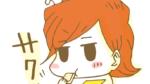 【マンガ】贅沢バターのシャルウィ?ショートブレッドが美味すぎる