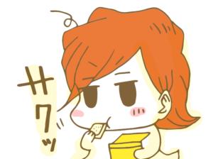 贅沢バターのシャルウィ?