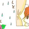 【マンガ】今年の梅雨明けは?2020の梅雨はいつまでか予想