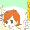 【マンガ】バズレシピ:生ノリたまが激ウマすぎる件