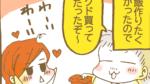 【マンガ】マクドのマイティビーフオリジナルとナゲット黒麻婆ソース食べたよ!