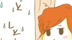 【マンガ】今年は空梅雨?