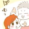 【マンガ】腹肉がチャームポイント