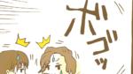 【マンガ】バイオレンスなキュウリのおつまみ