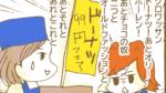 【マンガ】秋葉原のJACK IN THE DONUTSが99円セールという悪魔の所業