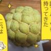 【マンガ】釈迦頭という台湾フルーツ食べたよ