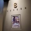 蒼穹のファフナー THE BEYOND 第七話・第八話・第九話を劇場でみてきたから感想書く!