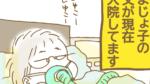 【マンガ】父病気(喉頭がん)を記事にしていこうと思います